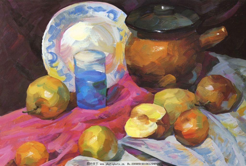 静物水彩画 艺术品 苹果 写生 酒店挂画 绘画书法 文化艺术 设计 150