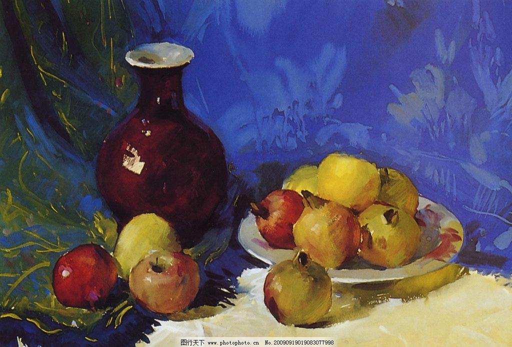 静物写真 油画 苹果 艺术 美术 水彩画 酒店挂画 绘画书法 文化艺术