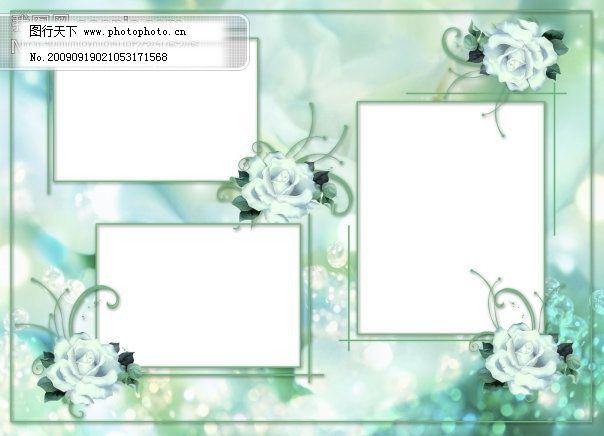 相框简易设计图