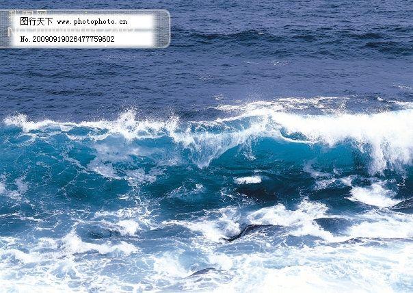波浪 大海 发电 海底世界 海浪 海面 海鸥 河流 浪花 森林 海浪 水纹