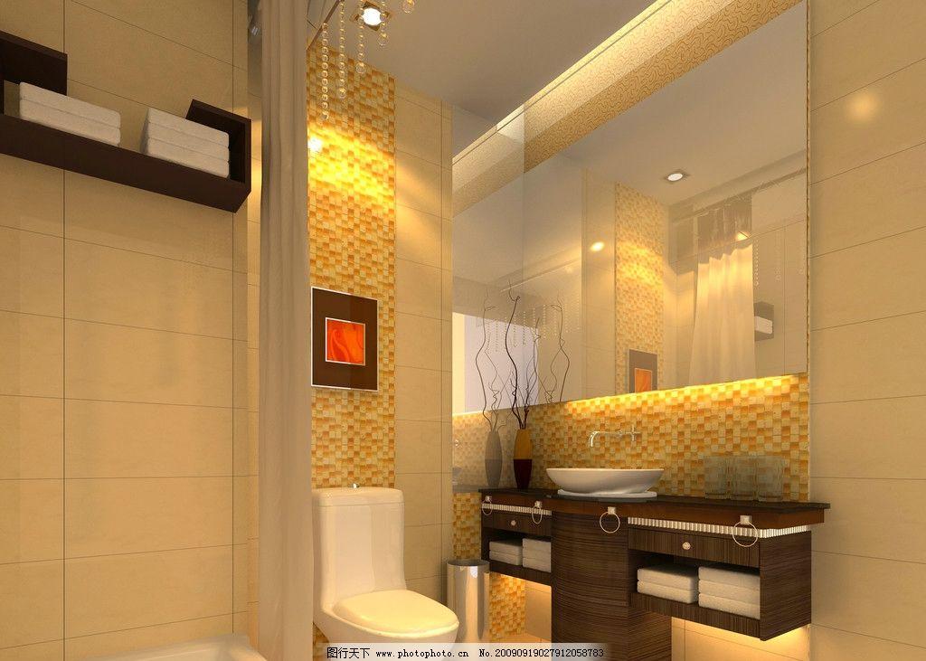 酒店卫生间效果图 宾馆卫生间效果图 酒店洗手间 室内设计 环境设计 7
