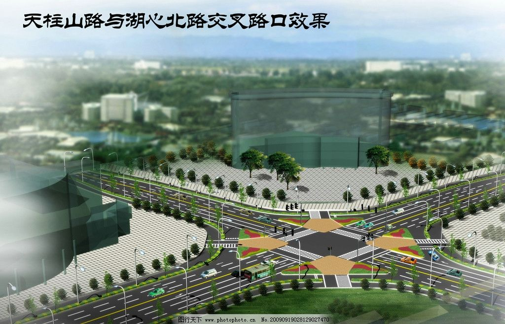 道路交叉口效果图图片