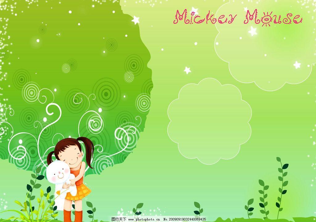 儿童相册模板8 摄影模板 底纹 儿童模板 星光 五角星 相框 小姑娘 树