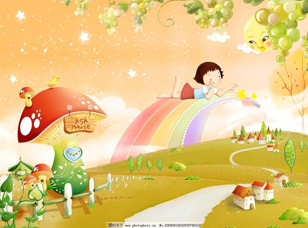 设计图库 psd分层 风景  儿童欢乐园 儿童节 儿童节素材 小女孩 葡萄