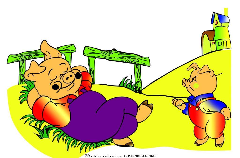 猪饲料卡通 大猪 小猪 草地 psd分层素材 源文件 300dpi