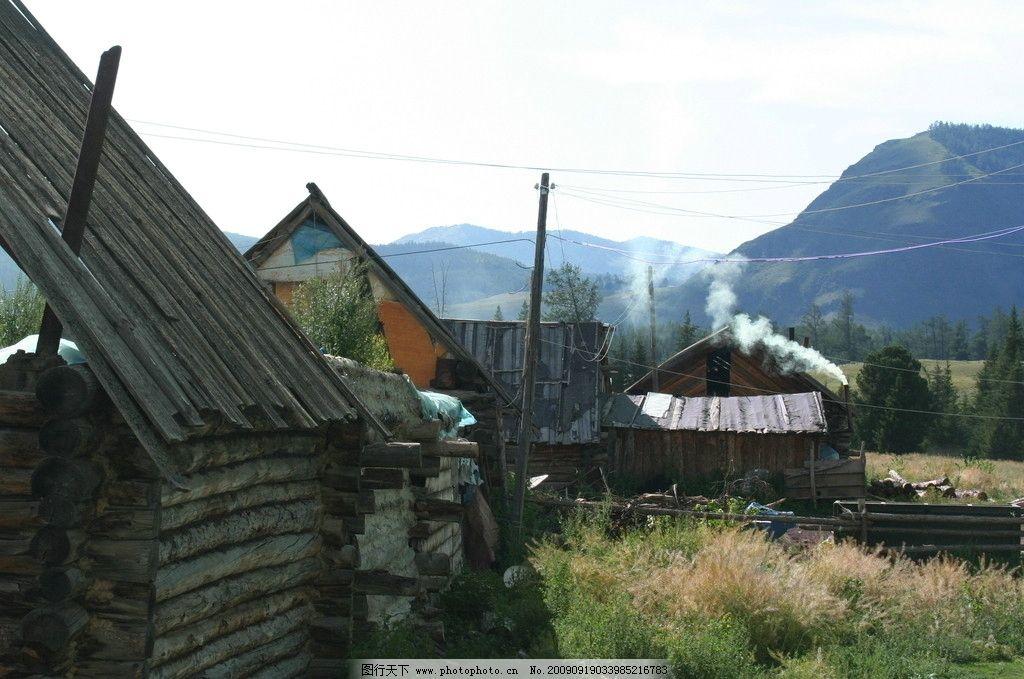 木屋炊烟 喀纳斯 峡谷 草地 山 大山 自然风景 名胜 新疆喀纳斯 河流