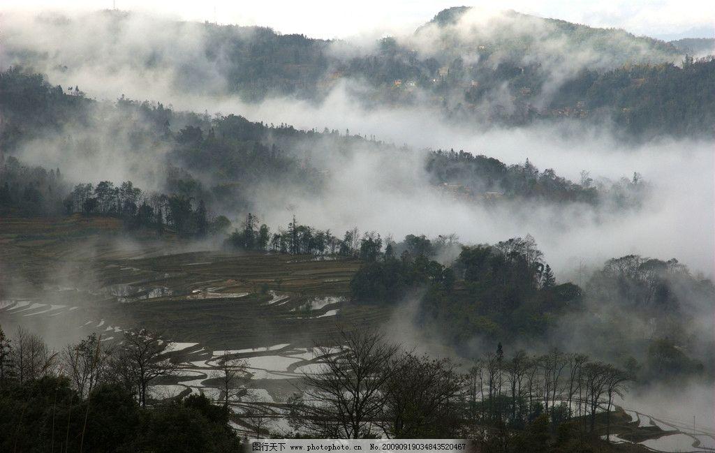 山村清晨 山村风光 清晨风光 自然景观 自然风景 田园风光 雾气 农田