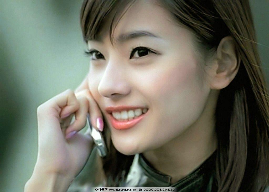 美女韩彩英 韩国 演员 漂亮 可爱 壁纸 桌面 美女壁纸 明星偶像 人物