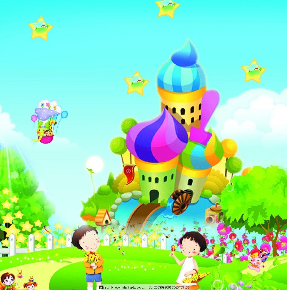 快乐的小朋友 草地 蓝天 动漫人物 动漫动画 设计 20dpi jpg