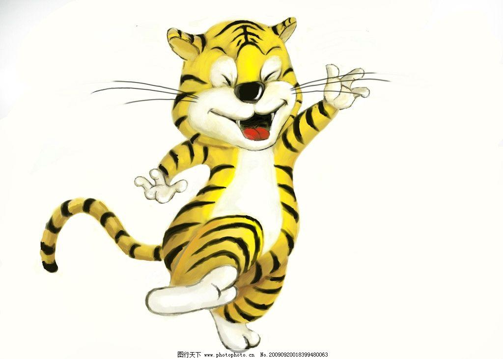 小老虎 可爱的小老虎 手绘 动漫人物 动漫动画 设计 72dpi jpg