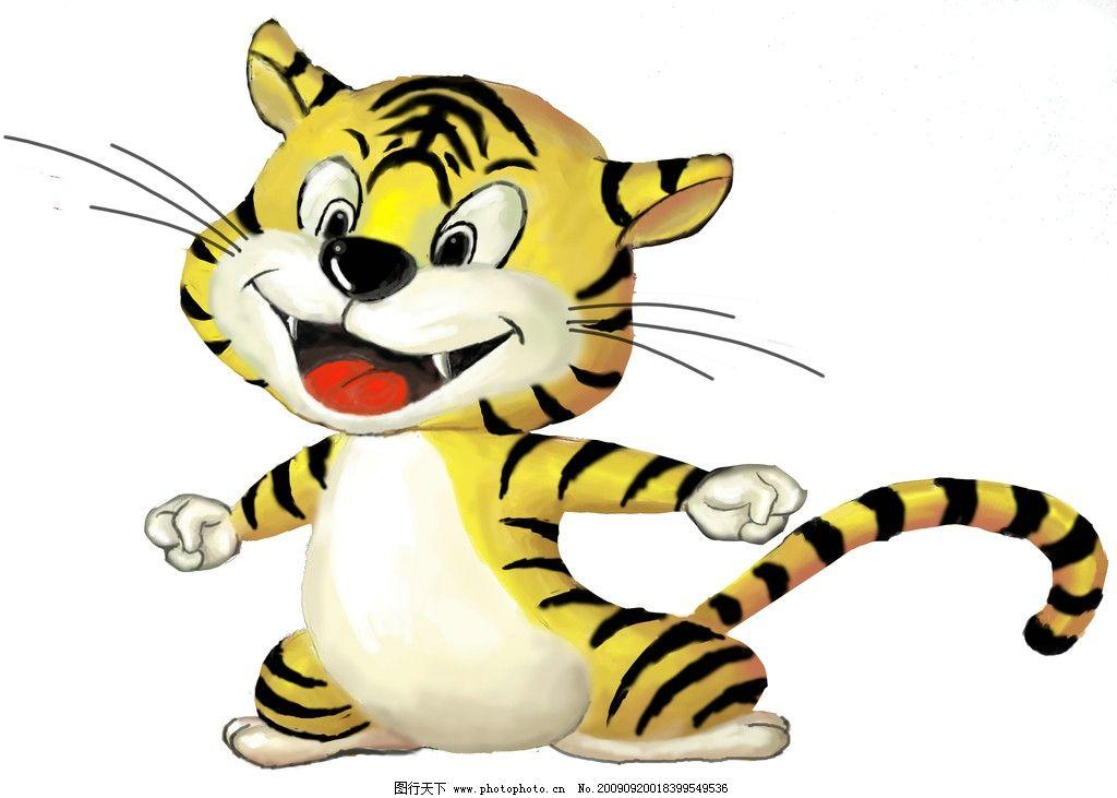 小老虎 可爱 手绘 动漫人物 动漫动画 设计 72dpi jpg
