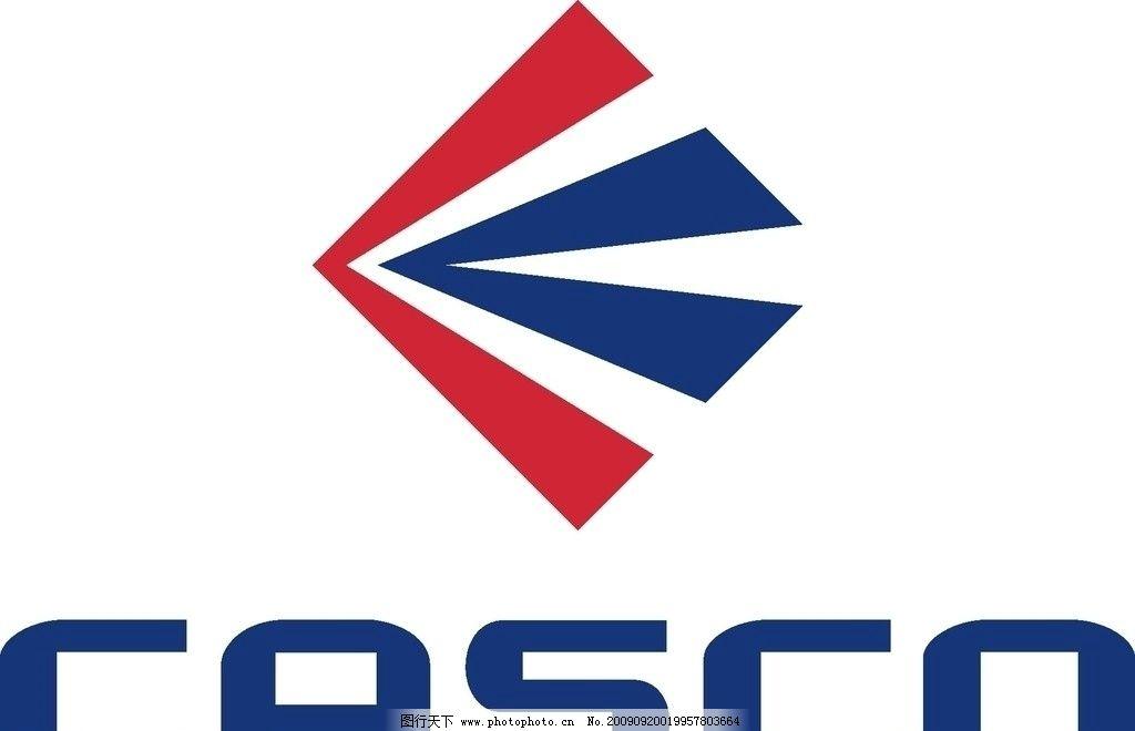 设计图库 标志图标 企业logo标志    上传: 2009-9-20 大小: 13.