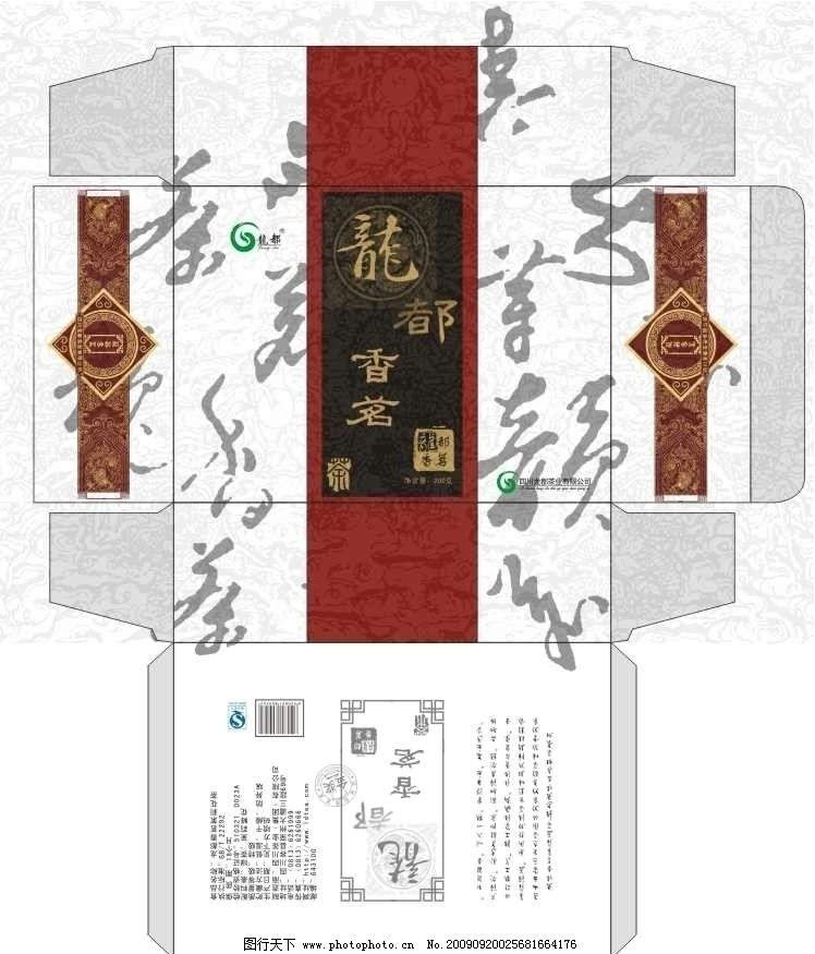 茶叶盒 展开图 矢量 盒子 龙都 香茗 包装设计 餐饮美食 生活百科 cdr