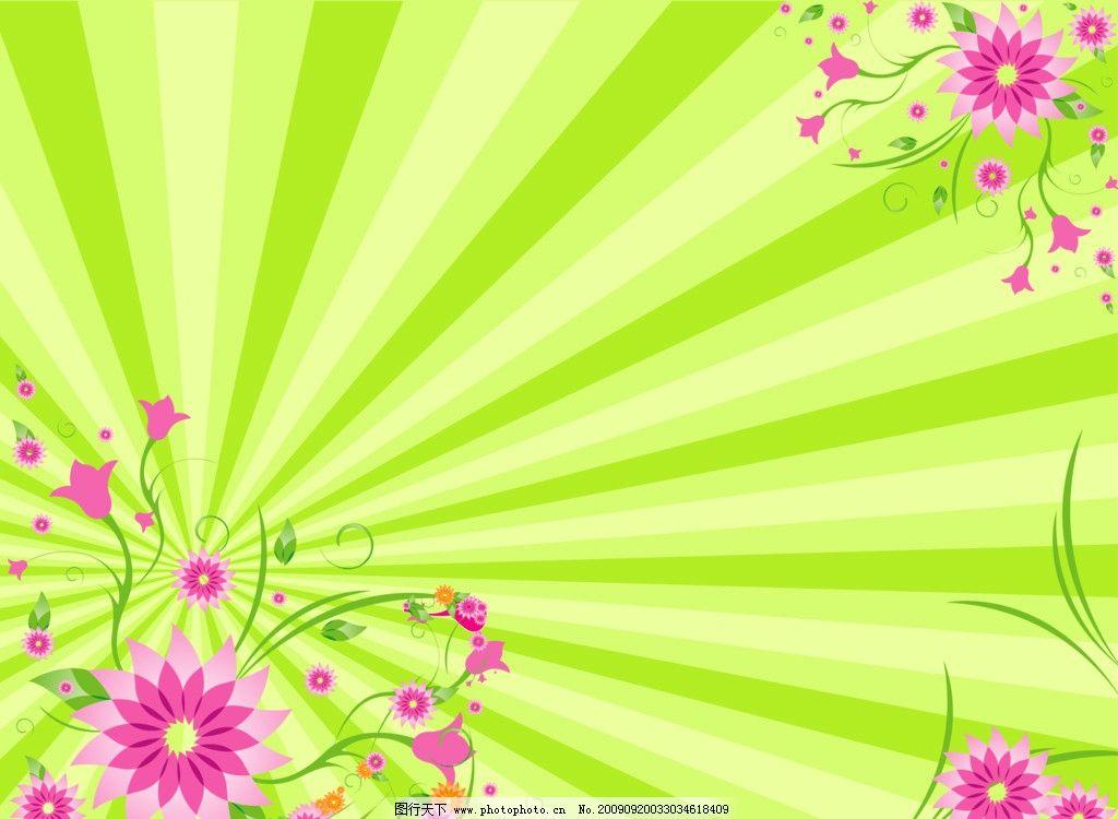 花纹 背景 底纹 花边 绿叶 线条 原创设计 其他 psd分层素材 源文件