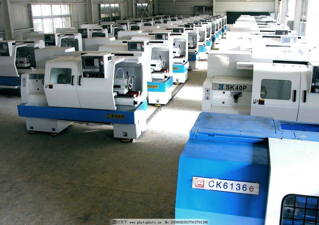 数控车床阵列 铣床 加工中心 车间 工业 厂房 生产 设备 数控设备