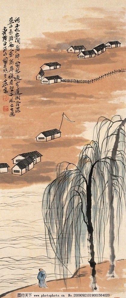 齐白石 国画 画山易酒图 绘画书法 文化艺术