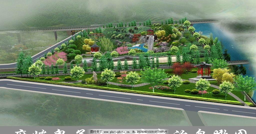 环境景观鸟瞰图 绿化 园林 公路绿化 园林绿化 景观设计 环境设计 72d