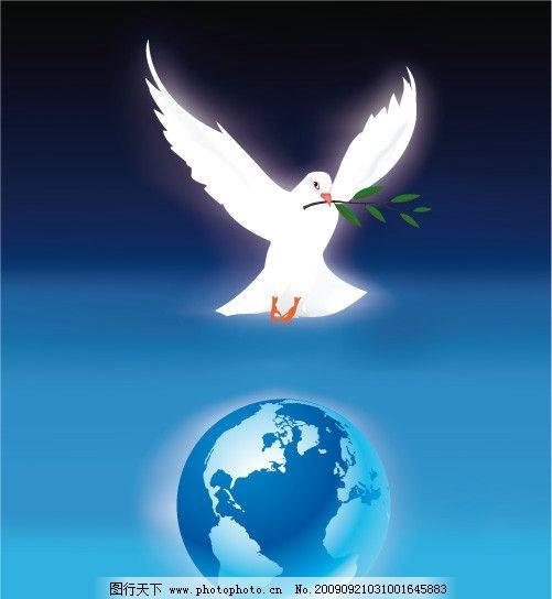 和平鸽矢量素材 鸽子 动物 橄榄枝 地球 和平象征 其他设计