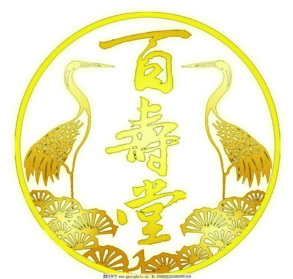 形容仙鹤logo的图片