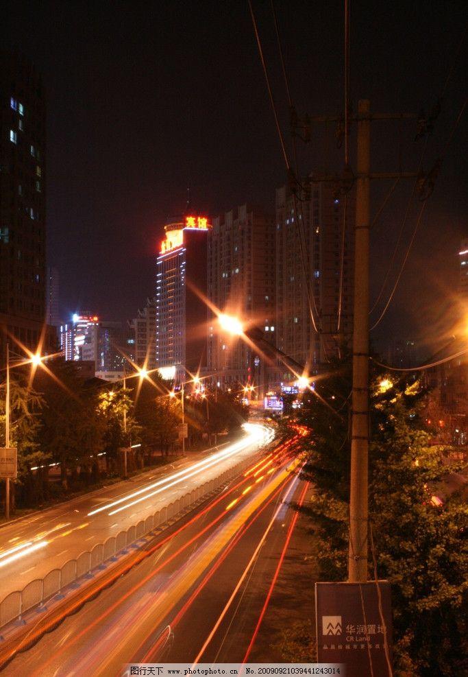 沈阳夜 夜景 车水马龙 路 楼 大厦 城市 建筑摄影 建筑园林 72dpi jp