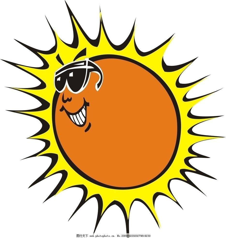 太阳卡通形象 戴墨镜的太阳 实用背景 底纹背景 矢量