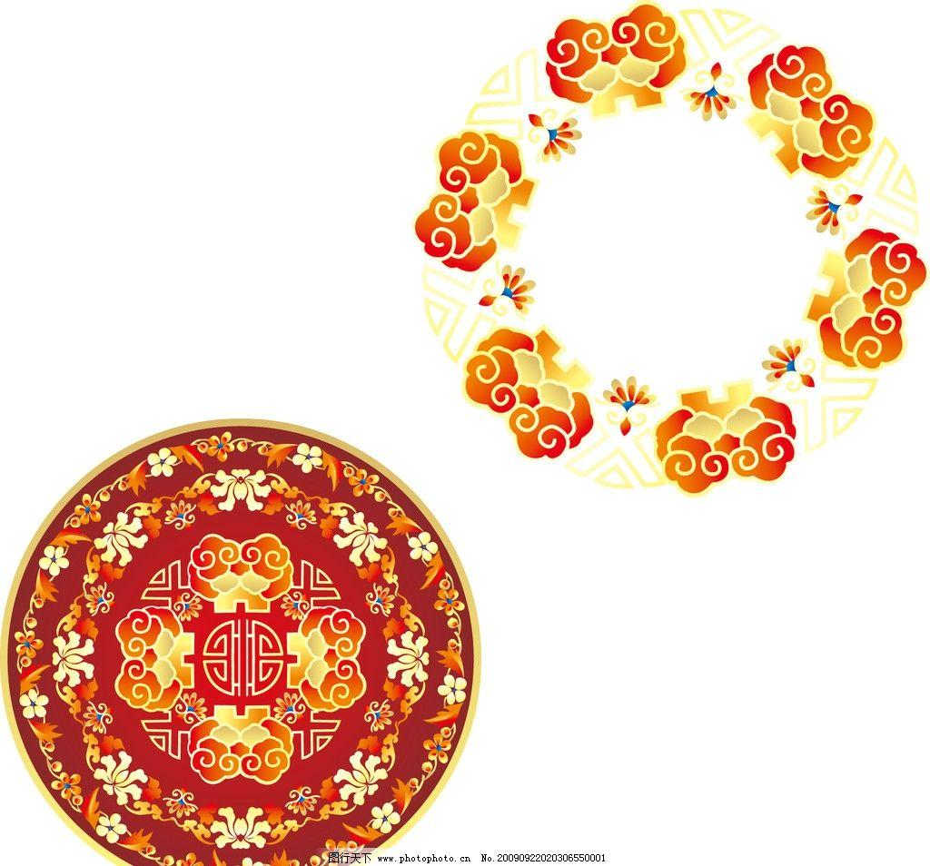 喜庆圆形图案 矢量中国 中国风 传统图案 圆环 花纹 祥云 矢量素材 花