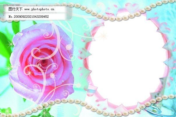 珍珠玫瑰花椭圆相框_底纹边框