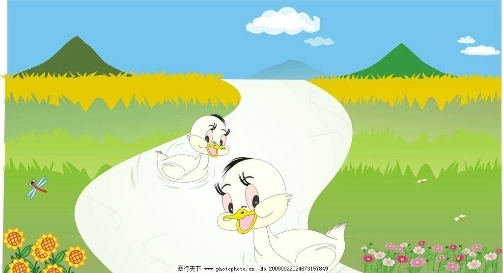 卡通游泳的小鸭子 丑小鸭 小天鹅 蜻蜓 鸟类 生物世界 矢量 cdr