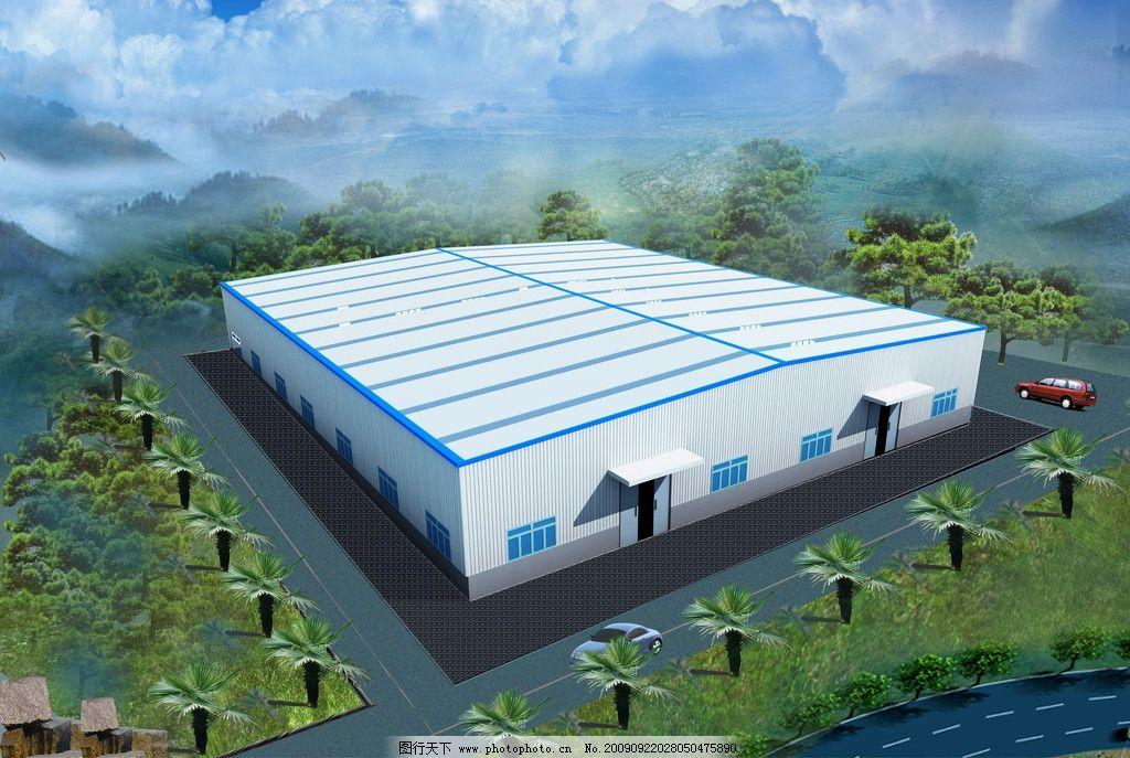 厂房效果图 大跨度轻钢结构厂房