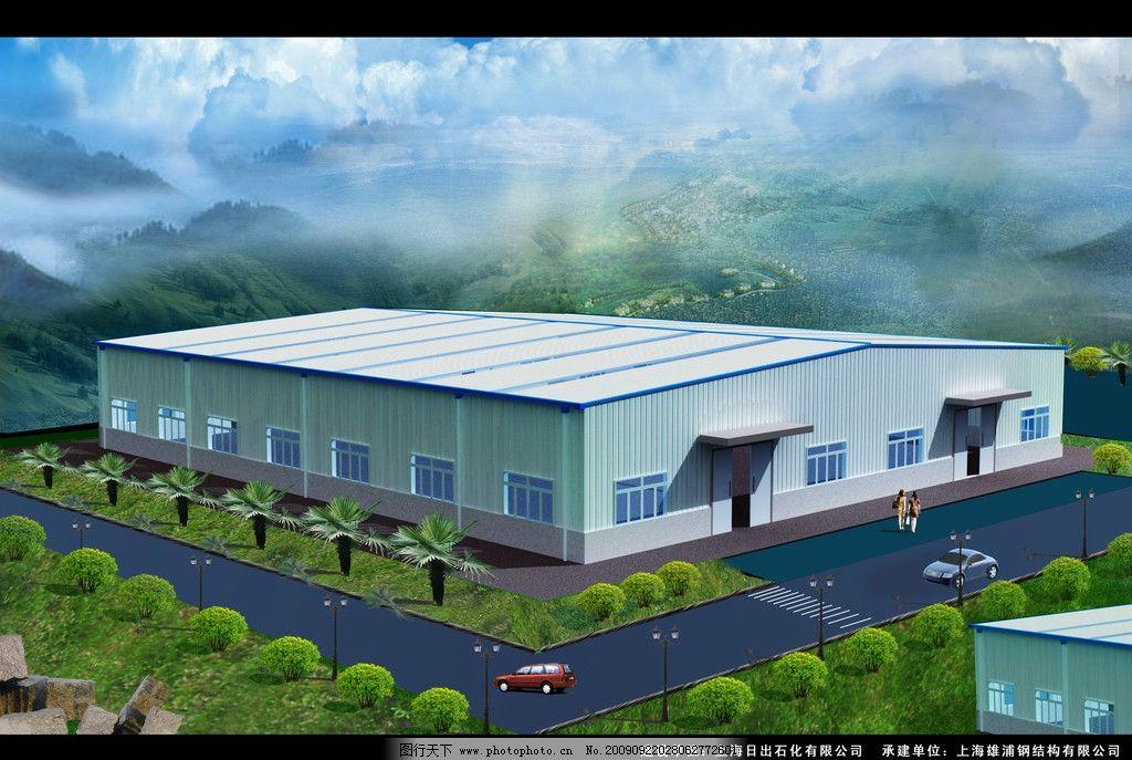 厂房效果图 标准轻钢结构厂房