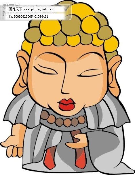 神话传说中国神仙26_矢量人物_矢量图_图行天下图库