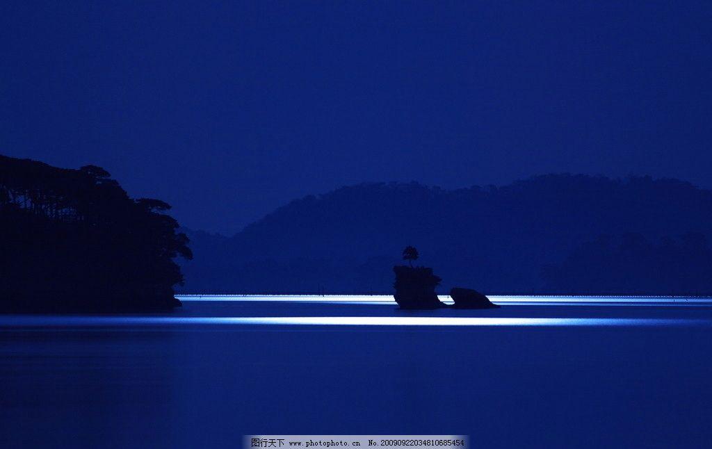 月夜 夜幕 湖水 湖光 山色 山水风景 自然景观 自然风景 大自然景观