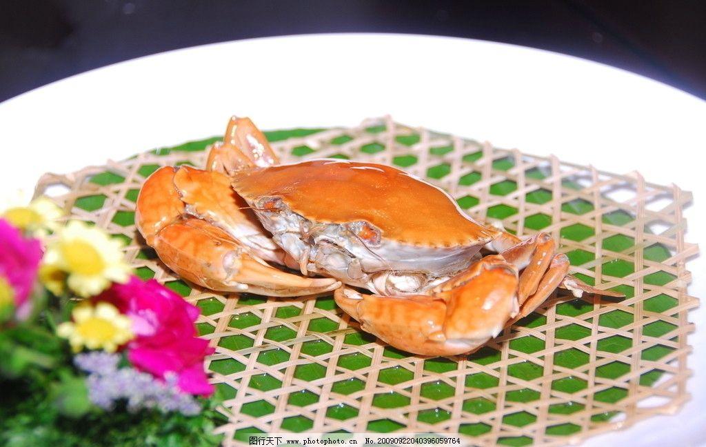 餐饮美食 螃蟹 可口 美味 西餐 海鲜 海味 经典菜式 西餐美食 摄影
