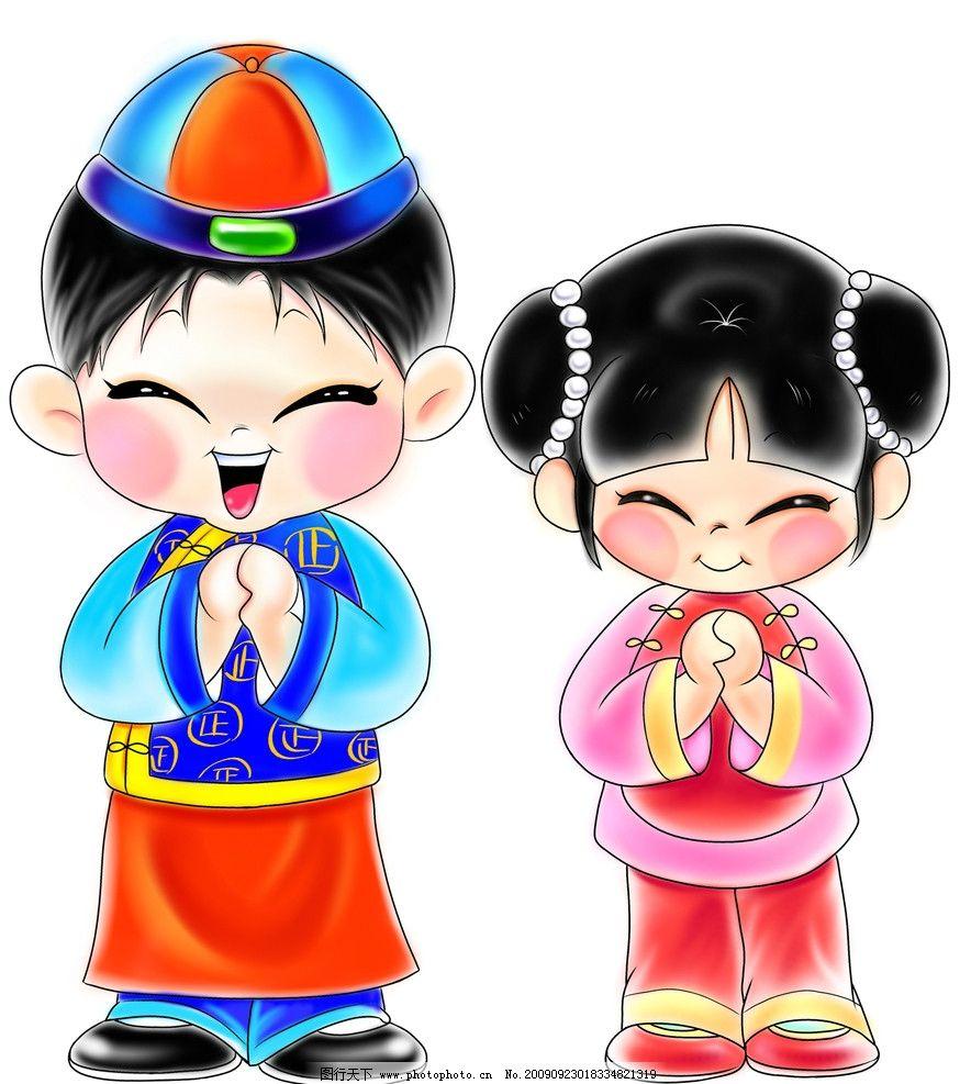 春节 卡通人物