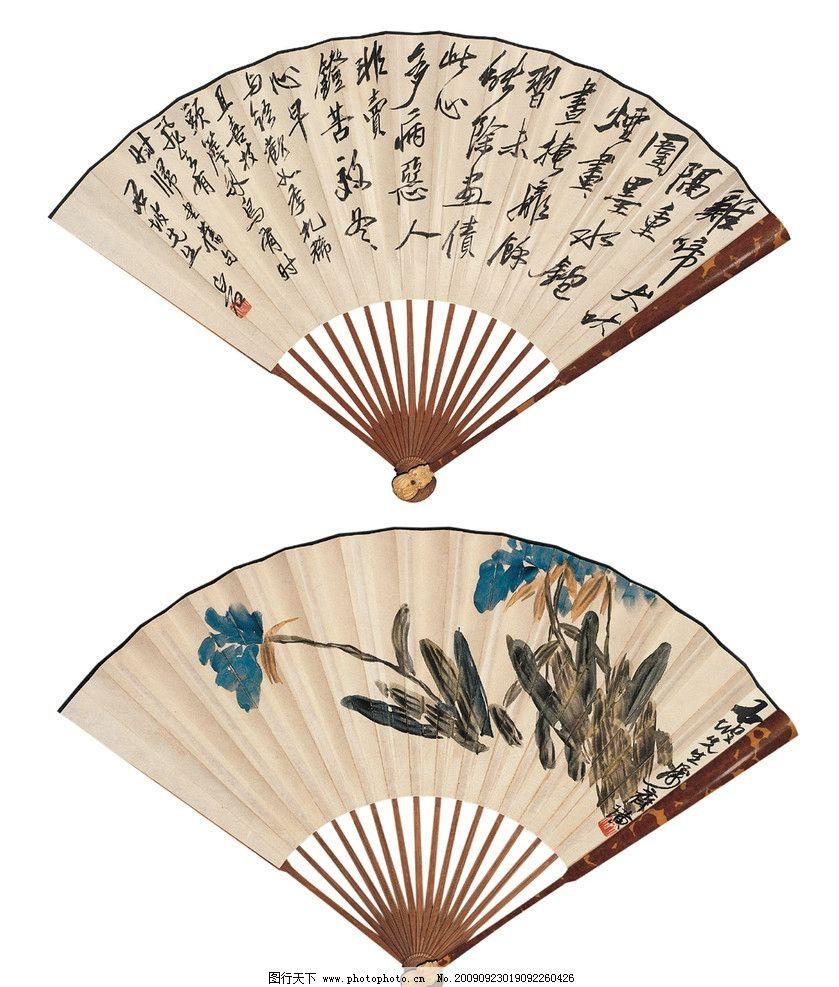 齐白石国画 兰花 书法 书画 扇面 绘画书法 文化艺术 设计 100dpi jpg