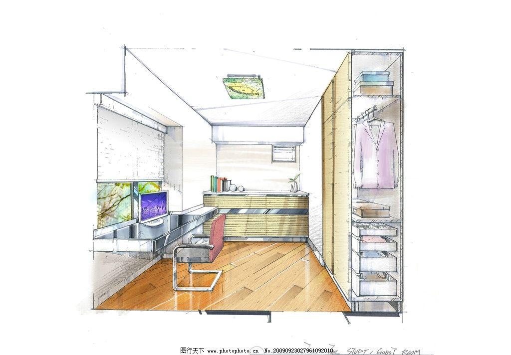 书房设计 手绘 手绘图 室内设计 环境设计 200dpi jpg
