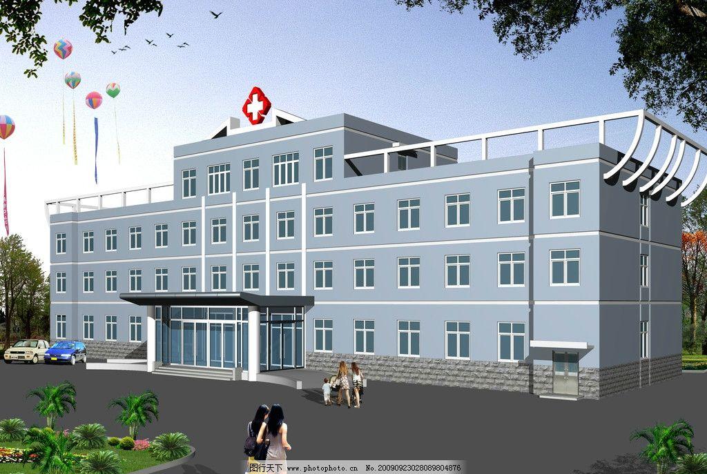 医院大楼效果图图片