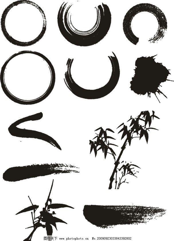水墨笔刷1 竹子 植物 圆 墨迹 矢量素材 其他矢量 cdr