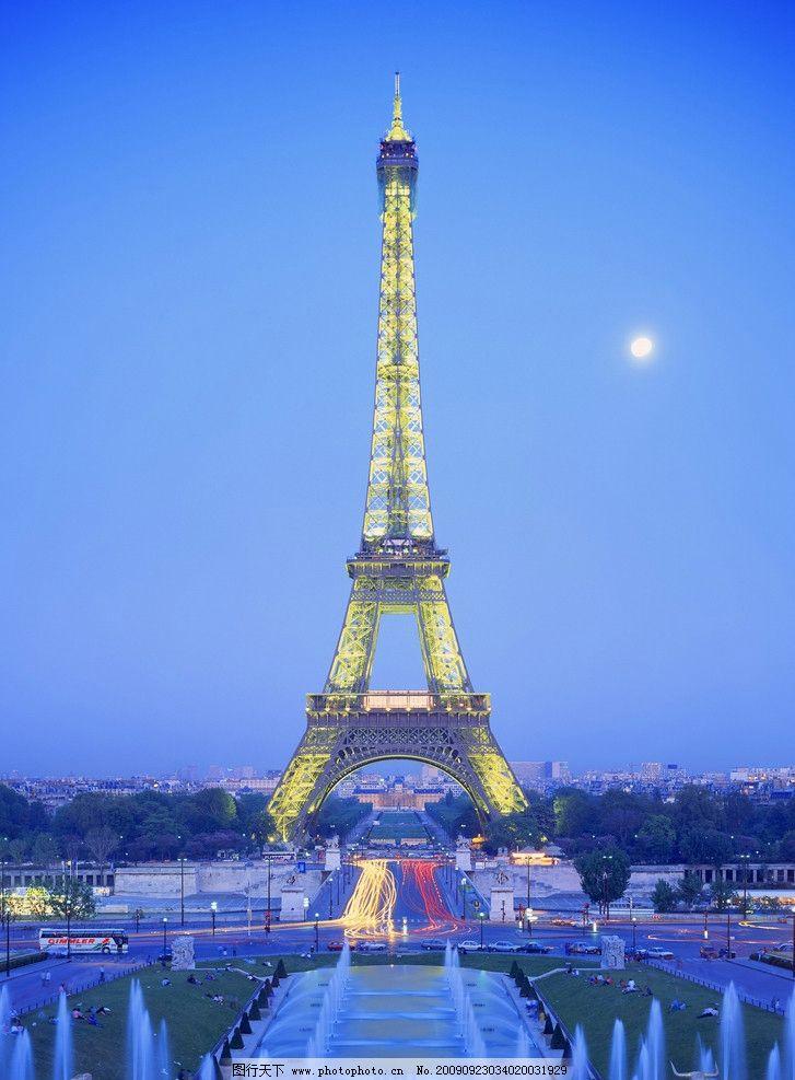 qq头像风景巴黎铁塔图片