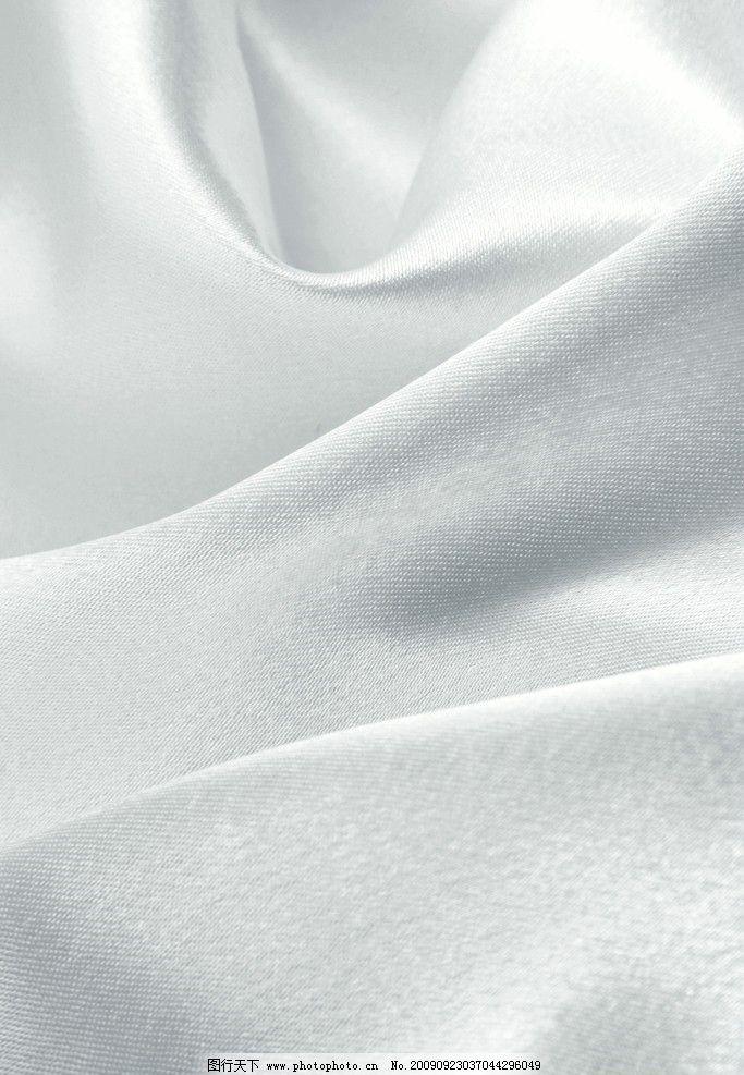 丝绸 布料 白布 布艺 绸子 绸缎 白色 生活素材 摄影