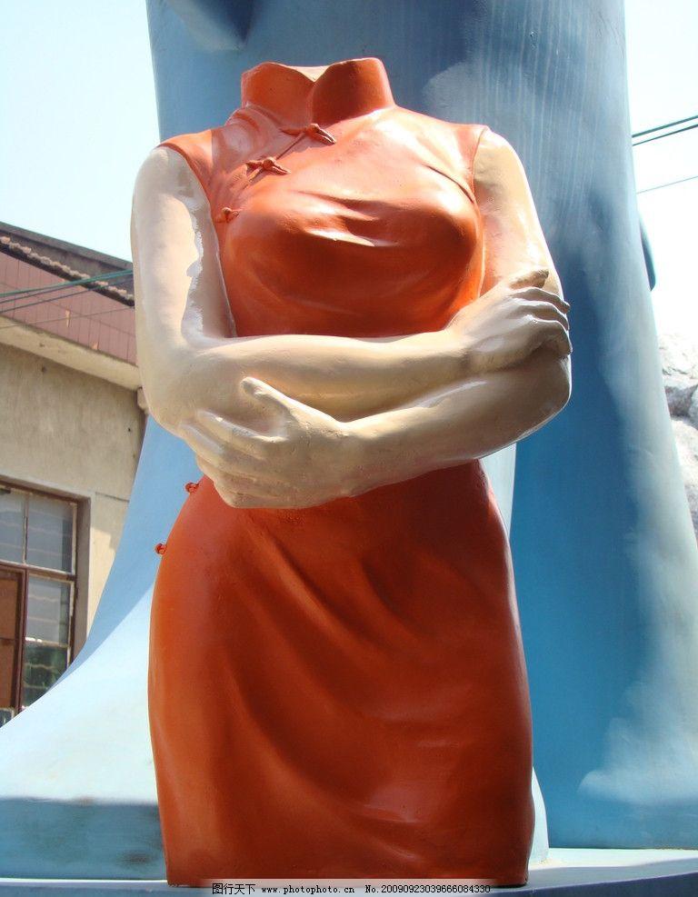 旗袍美女 仿真 彩绘 玻璃钢