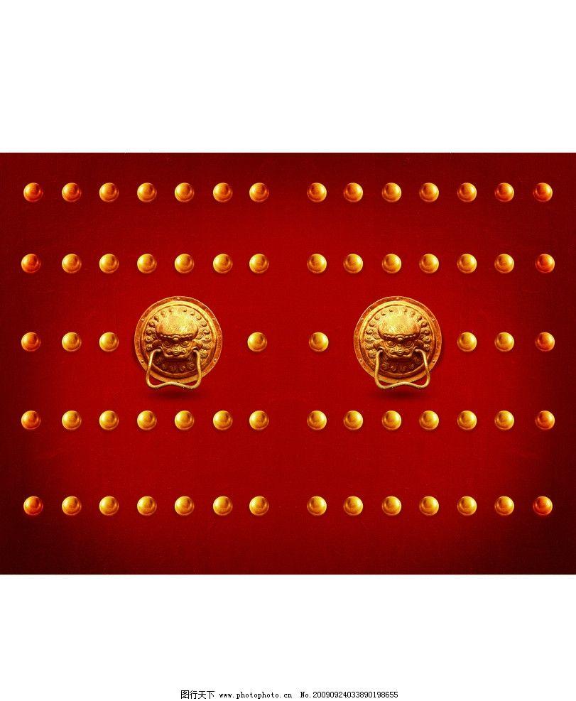 红色大门 狮子 红色门 中国风 移门 图片素材 其他 设计 72dpi jpg