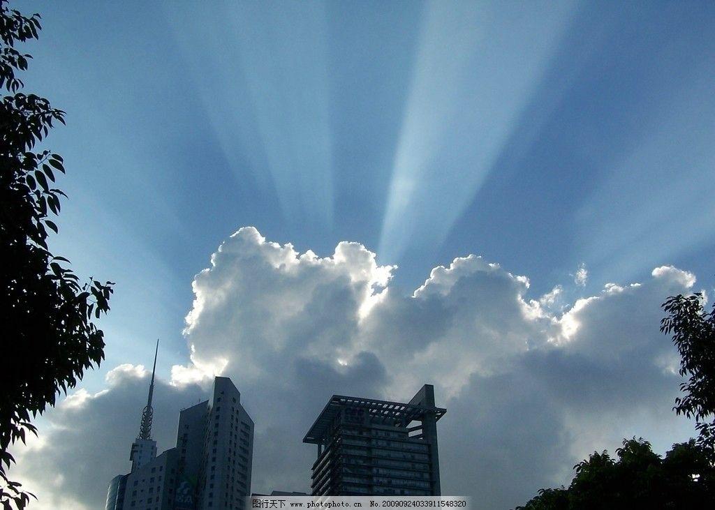 深圳风光 现代 建筑 风景 天空 蓝天 白云 云层 天光 特区报社 中电