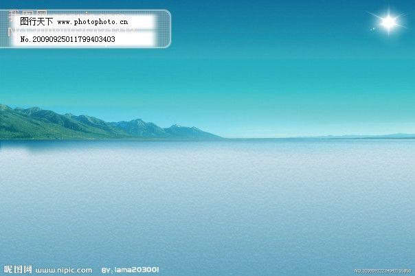 psd源文件 大海 风景 广告设计psd素材 广告设计模板 海边 空旷背景