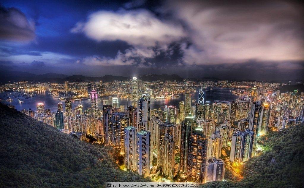 鸟瞰香港夜景 璀璨灯光 维多利亚港 城市 繁华都市 国内旅游 旅游摄影