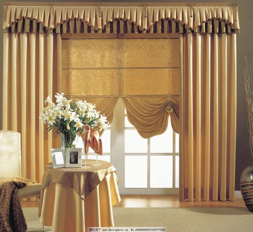 窗帘欧式图片