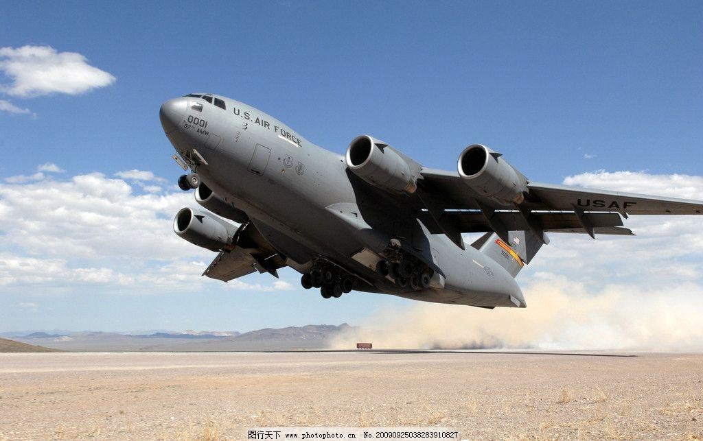 运输机 军用飞机 机场