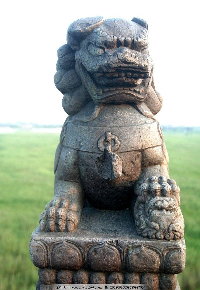 芦沟桥石狮 雕塑 石雕 古建筑 建筑装饰雕塑 建筑园林 摄影 72dpi jpg