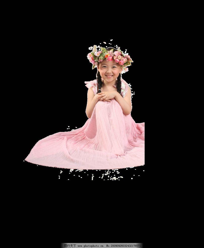 勾好的小女孩 童真 可爱的小孩子 儿童摄影模板 摄影模板 源文件 21