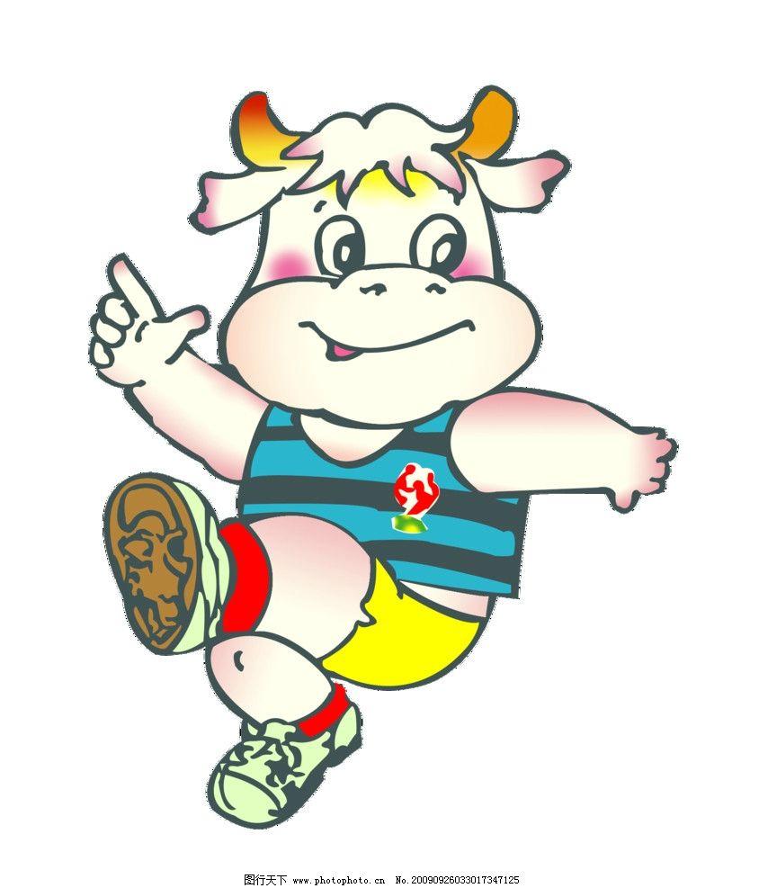 全运会 吉祥物 牛 卡通牛 动物 运动 火炬 卡通形象 可爱 标志